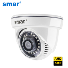Smar סופר 5MP AHD מצלמה 18pcs ננו IR LED 2560(H)* 1920(V) עם IR לחתוך מסנן יום ולילה מעקבים אבטחת בית המחיר הטוב ביותר
