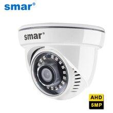 Smar Super 5MP AHDกล้อง18Pcs Nano IR LED 2560(H)* 1920(V) IR CUT Filter Day & Nightการเฝ้าระวังการรักษาความปลอดภัยหน้าแรกที่ดีที่สุดราคา