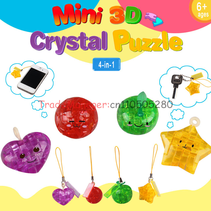 Mini-dimensional jigsaw puzzle toy 3D Crystal Apple mobile phone chain love soccer stars