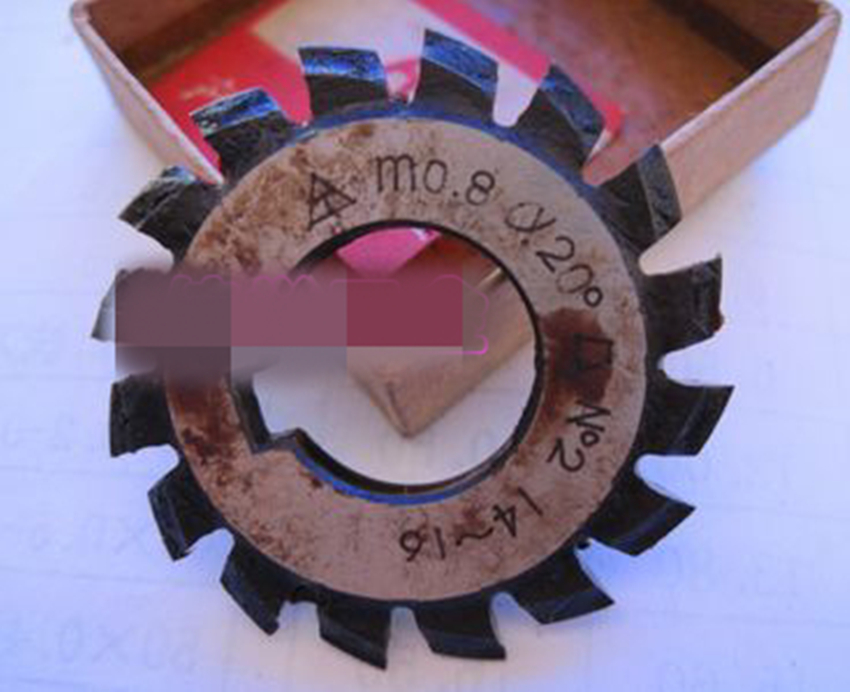 1pc Sold Separately Module 0.8 Pa20 Bore16 1#2#3#4#5#6#7#8# Involute Gear Cutters M0.8 Terrific Value Back To Search Resultstools
