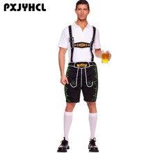 Men Oktoberfest Costume Bavarian German Festival Beer Cosplay Adult Halloween Costumes Fancy Suspenders Set Plus Size Wholesale