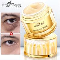 Korean Skin Care Remove Dark Circles Eye Cream Treatment Eye Bag Moisturizing Firming Serum Day Night Cream eye mask patch 20g Face Mask & Treatments