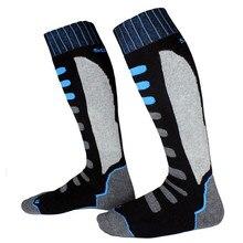 Мужские и женские зимние теплые термальные Лыжные носки, толстые хлопковые спортивные носки для сноуборда, велоспорта, катания на лыжах, футбола, Термо носки, гетры, носки