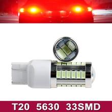 1pcs Car led T20 W21W 7440 WY21W 33 LED 5630 5730 SMD car Backup Reserve Lights auto brake light fog lamps 12V red yellow