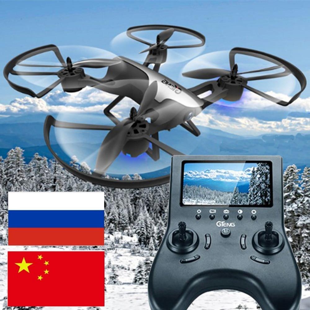 Gteng 5.8G FPV drone avec caméra quadrocopter dron professionnel quad copter rc hélicoptère quadcopter télécommande jouets droni