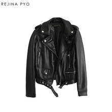 f48c74019 Buy leather jacket belted quality and get free shipping on ...