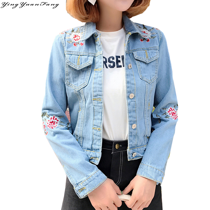 YingYuanFang Fashion Women's  loose floral embroidery single-breasted lapel denim jacket