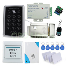 Full Complete 125KHz Rfid Card Door Access Control Security System Kit +Electric Lock + Power Supply + Door Bell+Remote+keypad