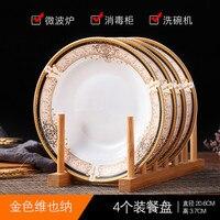 4pcs/set American Dining Room Ceramic Tableware Jingdezhen Bone China Porcelain Dinnerware 8*inch Deep Soup Dishes Sushi Plates