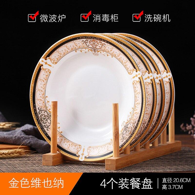 Vaisselle en porcelaine de 8 * pouce | Vaisselle de salle à manger américaine en céramique, assiettes de soupe profonde, assiettes de Sushi 4 pièces/ensemble