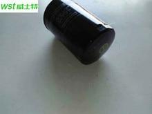 LPW100160 filtro de Óleo Para Roewe 09 750 1.8 T 2.5 Para 09MG7 2.5