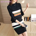 2017 New women dress spring two piece set knitting dress women's striped knit blouses tops+skirt suits dresses,HH0052