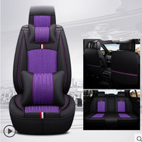 High quality! Full set car seat covers for Nissan Sentra 2017 2012 durable comfortable seat covers for Sentra 2015,Free shipping