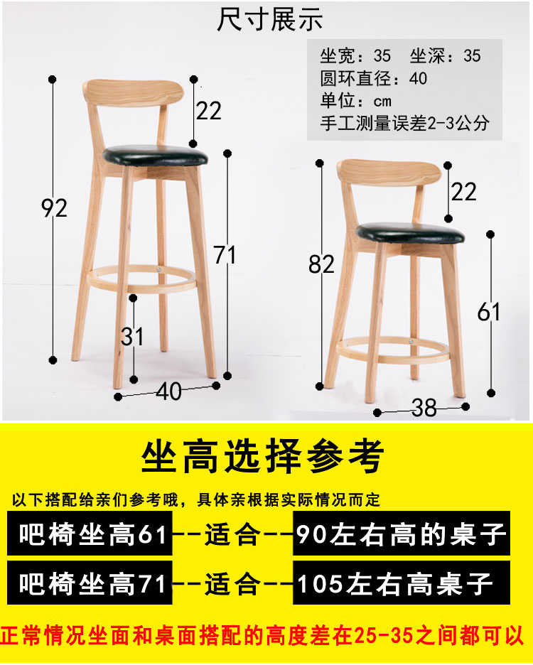 Cool Solid Wood Nordic Bar Chair Modern Minimalist Home Bar Stool Backrest High Stool Dining Table Chair Retro Bar Stool Dailytribune Chair Design For Home Dailytribuneorg