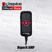 Kingston HyperX AMP7.1 Virtual Surround Sound Game Sound Card Remote Control Built in DPS Sound Card AMP
