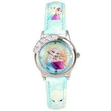 Children Girl Disney brands Quartz Wristwatches leather Frozen Cartoon kids girls watches waterproof student relogio clocks