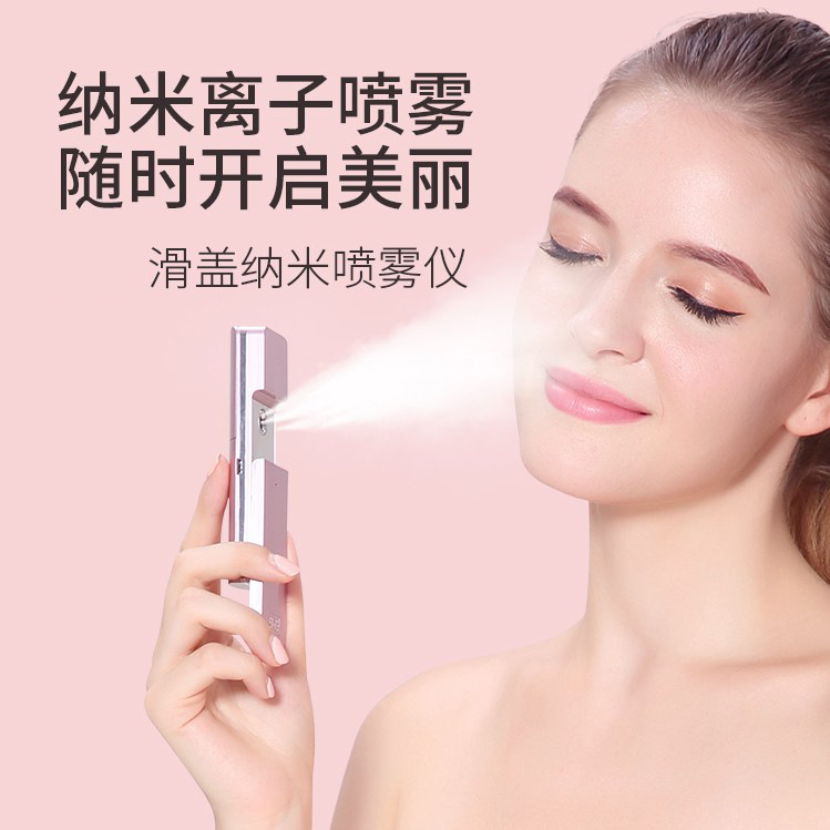 cold steam injection face instrument portable cold mist humidifier moisturizing facial instrument nano spray device rechareable cold spray machine nano steaming face device household moisturizing facial humidifier cleansing beauty instrument