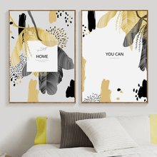 Abstract Banana Leaf Quote Wall Art Nordic Posters And Prints Canvas Painting Vintage Poster Wall Pictures For Living Room Decor(China)