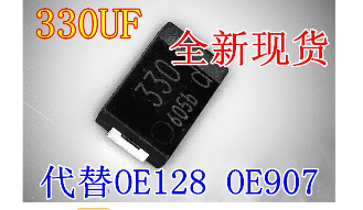 5pcs/lot OE907 0E907 330UF  Farah Capacitor Solve A Common Problem Failure For Laptop,notebook In Stock