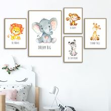 Lion Monkey Elephant Giraffe Nursery Nordic Posters And Prints Wall Art Canvas Painting Pictures Girl Boy Kids Room Decor
