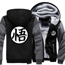 Fashion Dragon Ball Z jacket men 2016 autumn winter casual fleece Sweatshirt hot Anime Son Goku Halloween Thick Hooded down