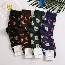 Харадзюку счастливые мужские носки смешной чесаный хлопок платье повседневные Свадебные носки красочные новые скейтборд носки для женщин