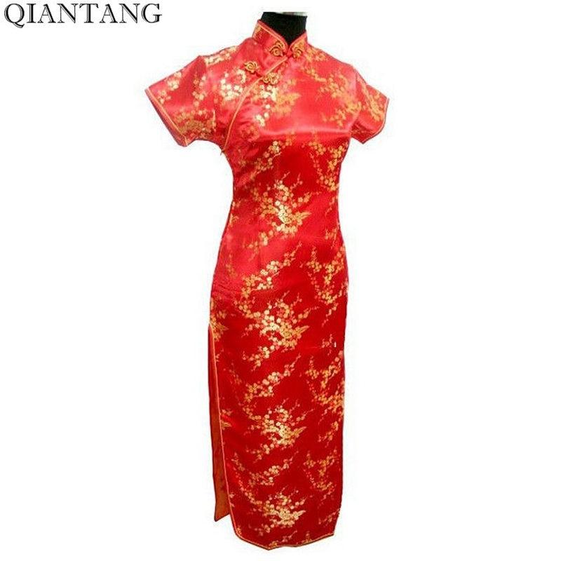 Īpašais piedāvājums Red Cheongsam ķīniešu sieviešu satīna garš Qipao kleita Mujer Vestido ziedu izmērs S M L XL XXL XXXL 4XL 5XL 6XL J3406