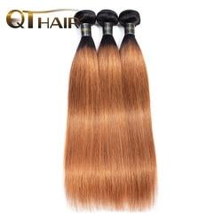QT T1B/30 Темно-светлые прямые человеческие волосы ткет 3 пучка в одной упаковке 2 тона Омбре темная Романтика перуанские не-Реми пучки волос