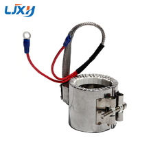 LJXH 80mm Inner Diameter Ceramic Band Heaters Heating Element, 40/50/60/70/80mm Height