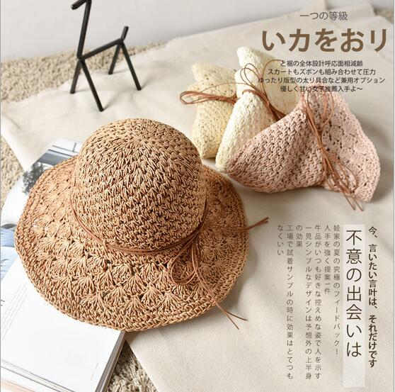 Las mujeres ocasionales del verano paja sombrero de malla transpirable playa  estilo señora del tamaño grande 105d81fe7de