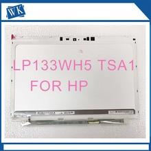 НОВЫЙ 13.3 «для HP Spectre XT PRO 13 LED Экран Дисплей Замена LP133WH5-TSA1 LP133WH5 TSA1