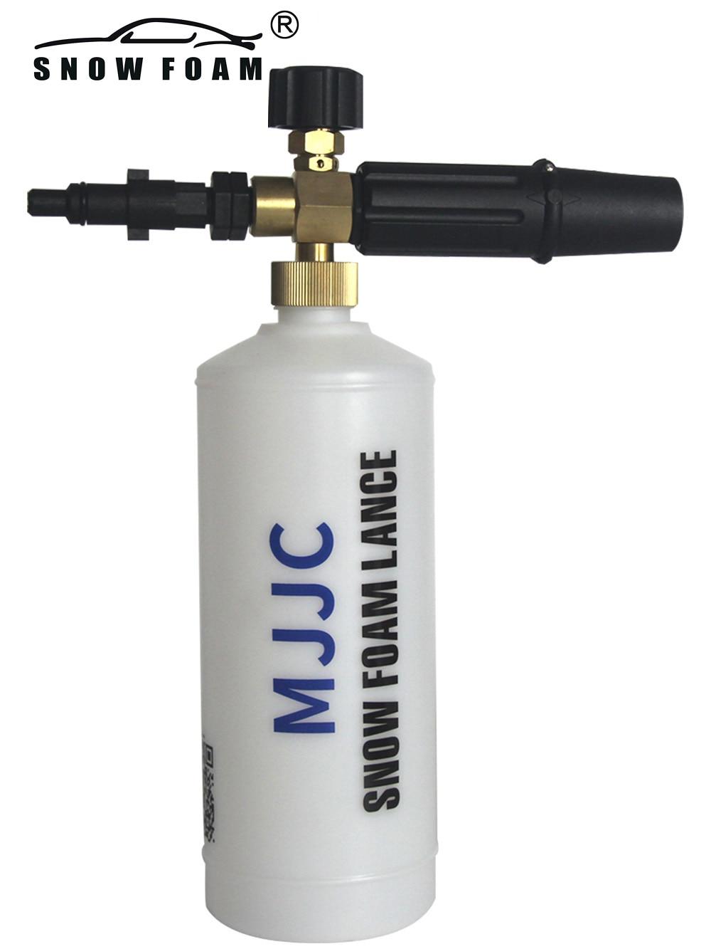 Prix pour Neige mousse lance pour nilfisk/eg/kew/alto pression rondelles vieux type