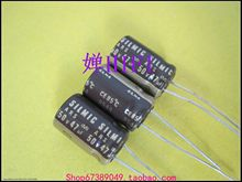 50pcs Imported ELNA original SILMIC-ARS electrolytic capacitors 50v47uf 10x16mm free shipping