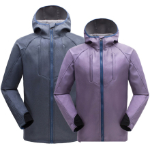 цены Men Women's Lovers Outdoor soft shell Jackets Male single-layer windproof waterproof Quick Dry Breathable fleece Cloth 415