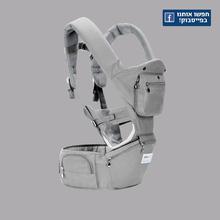 LINK do ISRAL VIP noworodek regulowany Sling Wrap hipeseat tanie tanio Backpacks Carriers Tył Carry przód Carry poziomo 3 years old 20kg Kwiatowy Bawełna 9002