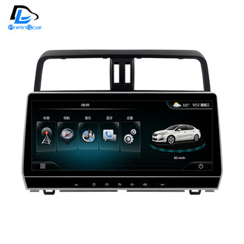12.3 inch 4G Lte 32G ROM screen android multimedia video radio player for Toyota land crusier prado 2018 years navigation stereo