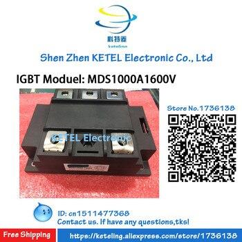 Freeshipping  MDS1000A1600V MDS1000A  MDS300A1600V MDS300A  MDS400A1600V  MDS400A  MDS500A1600V  MDS500A    IGBT module