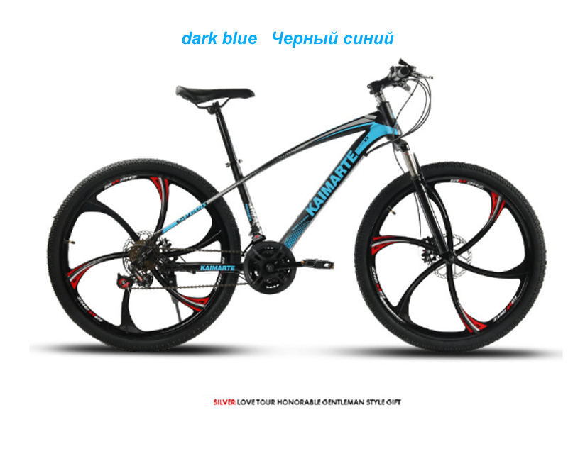 HTB1IO0YNkvoK1RjSZFwq6AiCFXaD 24 and 26 inch  mountain bike 21 speed bicycle front and rear disc brakes bike with shock absorbing riding bicycle