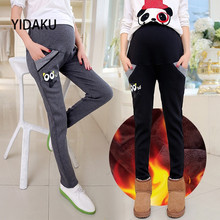 YIDAKU Maternity Clothes Fall and Winter Plus Thick Velvet Leggings Pregnant Pregnant Women Sports Pants Cotton Trousers Warm
