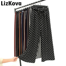 2019 Summer Wide Leg Pants Women Korean Striped Polka Dot Tr