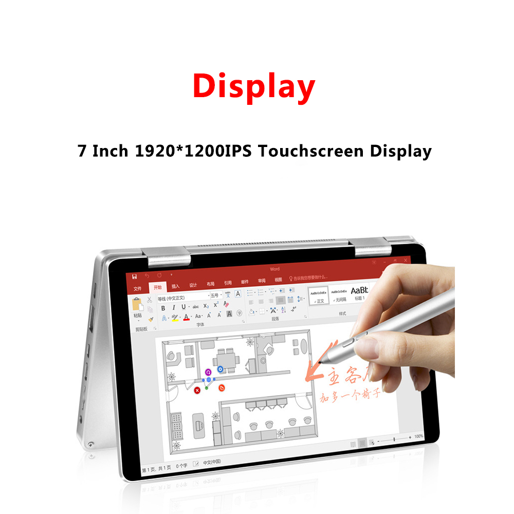 2 in 1 tablet pc (10)