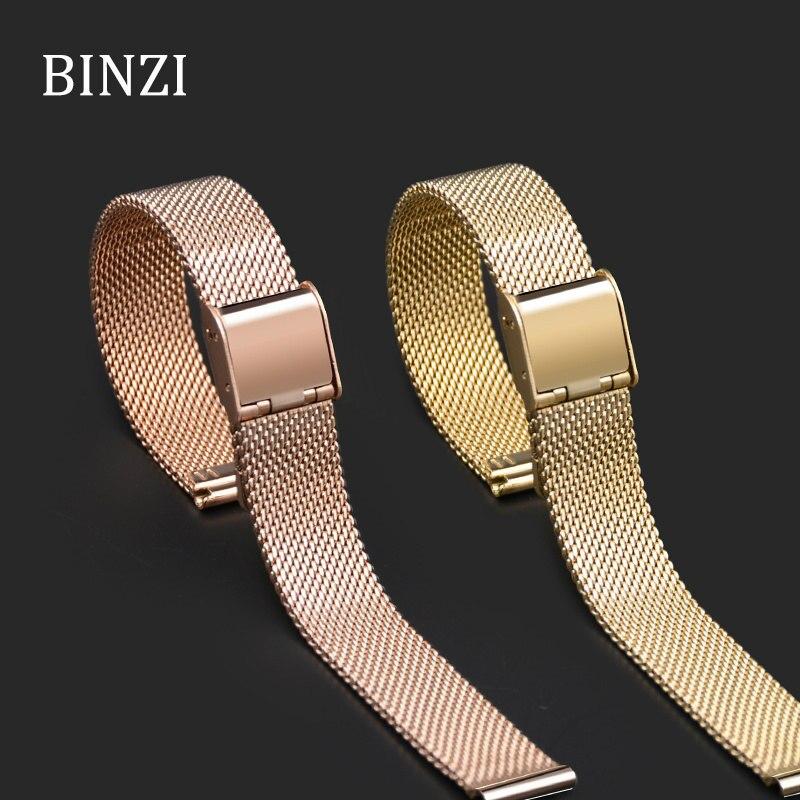 New Rose Gold MIlanese Stainless Steel Watchband Milan Mesh Bracelet Metal Strap Slim Watch Bands
