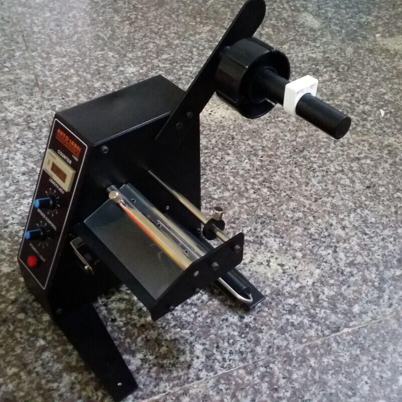 1150D Desktop Label peeling machine,Label separator,automatic Label retractor,Label Rewinder, AC 110/220V, 50/60Hz 30W