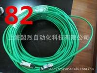 MEIHOU0.25m0.5m 1メートル1.5m2M 3メートル5メートル10メートル15m30m純銅線cat6フラットutpイーサネットネットワークケーブルrj45パッチlanケーブル