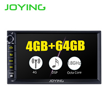 цена на JOYING 7 Octa Core 2 din Android 8.1 Car Multimedia Player Built-in 4G Module 4G+64G ROM Car Radio Support Carplay&Android Auto