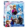 Disney Снег и Снег Романтика Принцесса 200 Шт. Головоломки Дети Детские Игрушки