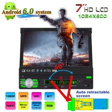 Automatic Retractable Screen 7 Inch Android 6.0 Car MP5 Player GPS Navigation 3G WiFi AM FM RDS Radio Function with Rear camera