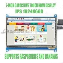 7 дюймов ЖК дисплей ёмкостный сенсорный дисплей Raspberry Pi3 1024X600
