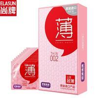 ELASUN 128Pc Condoms Latex Head Attachment Penis Intimate Goods Condoms Ultra Thin 0.04mm Condom Stimulate for Adults Sex