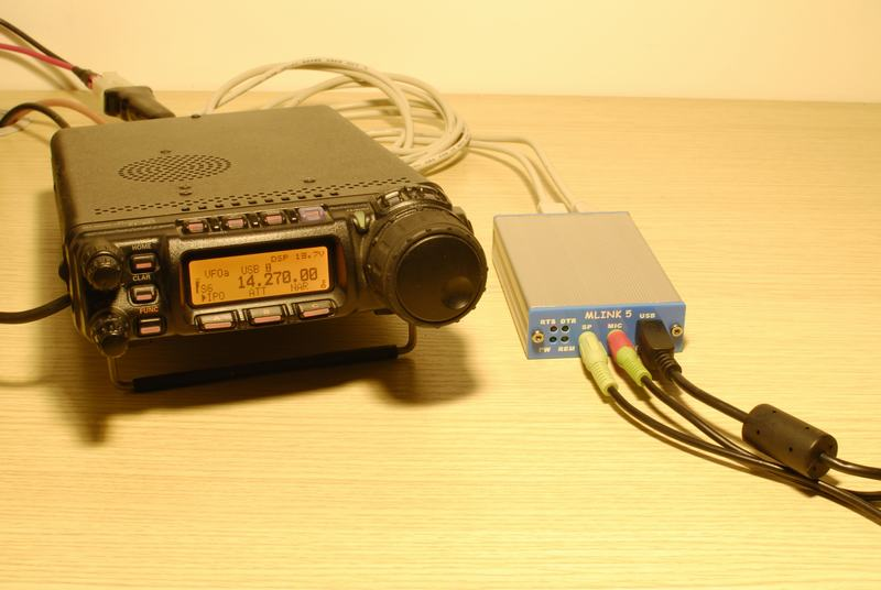 US $51.62 12% OFF|NEW MINI LINK 5 Radio connector YAESU FT 817ND FT on